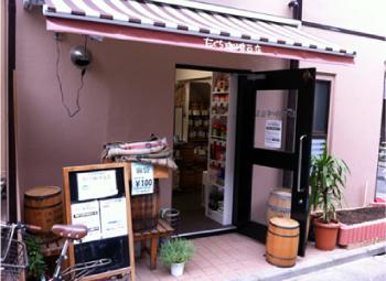 COFFEE NAVI & Mobile Register