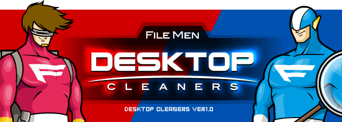 fileman_desktop